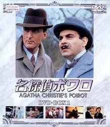 名探偵ポワロの画像 p1_2